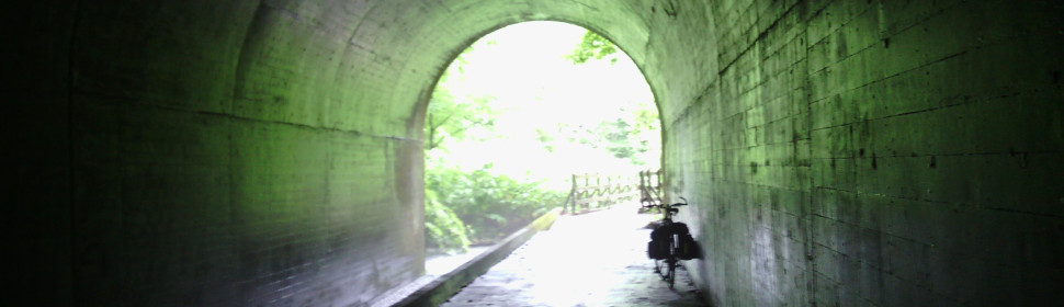 Bicycle in tunnel